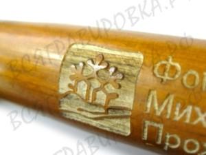 Гравировка на деревянной ручке зонтика