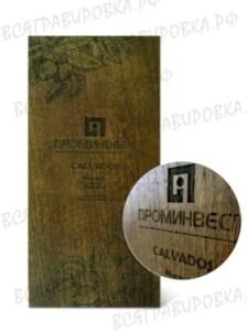 Гравировка деревянного футляра