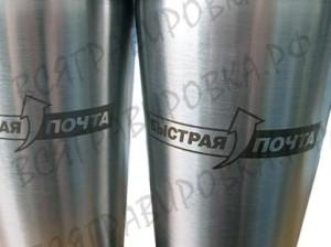 Гравировка на термокружке из металла