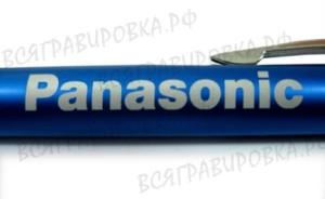 Ручки из алюминия с гравировкой