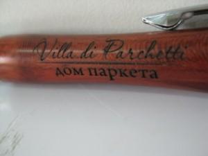 Гравировка деревянной ручки