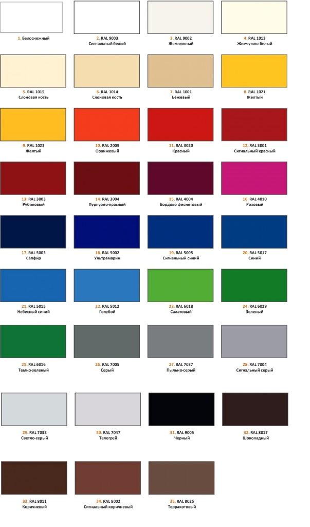 Палитра композита матовые цвета