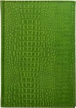 Ежедневник Croco оливково-зелёный