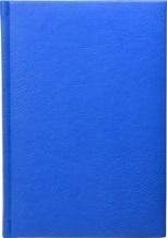 Ежедневник Sevilia голубой