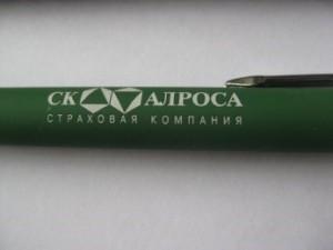 Гравировка на ручке с покрытием