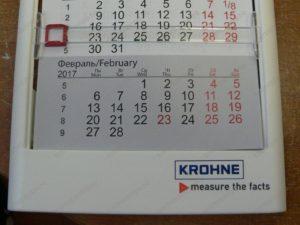 Тампопечать на календарях